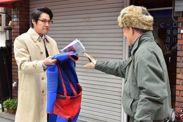 「中年スーパーマン左江内氏第10話」的圖片搜尋結果