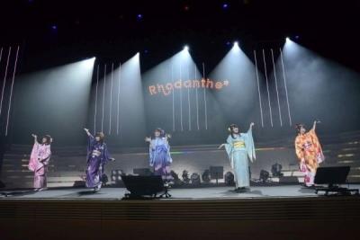"""元日コンサートで振り袖衣装を披露した""""Rhodanthe*""""(ローダンセ)"""