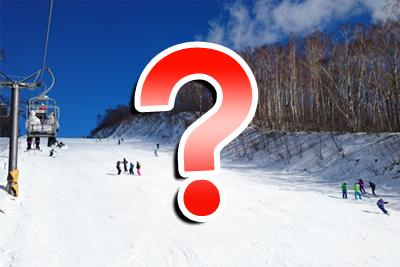 スキー場のBGMと言えば?