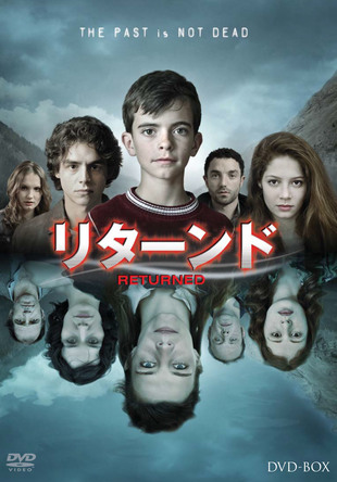 「リターンド/RETURNED」 (c)2012 HAUT ET COURT TV