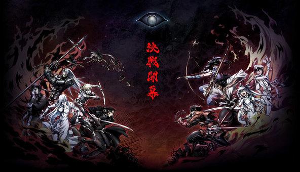 平野耕太「ドリフターズ」が2016年にTVアニメ化 、コミック第5巻DVD付特装版には1話・2話の特別編集版収録