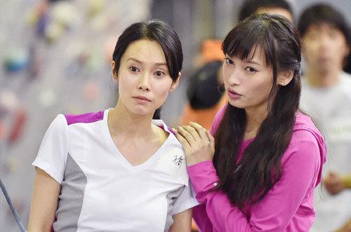 中谷美紀主演 ドラマ『私 結婚できないんじゃなくて、しないんです』