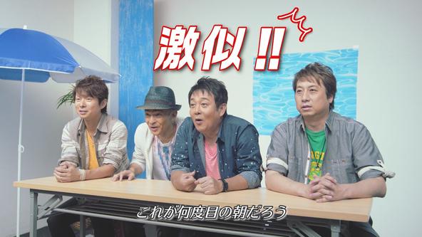 「キリン のどごし サマースペシャル」スペシャルサイトでものまね芸人・マエダ夏男との対決するTUBE