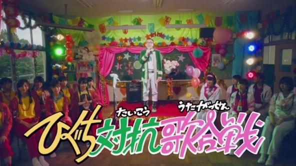 髭男爵・ひぐち君も登場する乃木坂46「シークレットグラフィティー」ミュージックビデオ