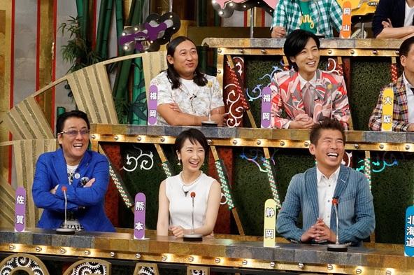 『秘密のケンミンSHOW』左から、秋山竜次(ロバート)、山内惠介 (c)ytv