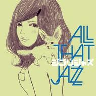 【ハイレゾアルバムランキング】「HiGH & LOW ORIGINAL BEST ALBUM」が遂に1位を獲得!「ジブリ・ジャズ」は2位