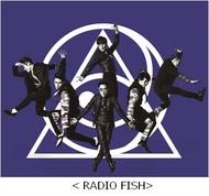 """この夏最強のダンスイベントにオリラジ率いる""""RADIO FISH""""が緊急出演決定"""