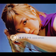 ミレニアムイヤー2000年のmusic.jp シングル・ランキング第1位はあの曲!