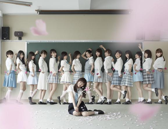 指原莉乃センターのAKB48新曲「LOVE TRIP」