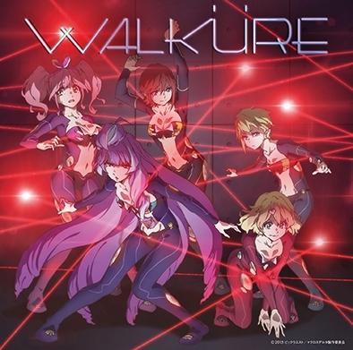 ワルキューレ2ndアルバム『Walkure Trap!』ジャケット (C)2015 ビックウエスト/マクロスデルタ製作委員会
