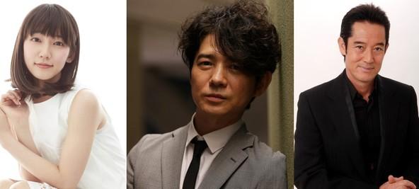 「朗読屋」に出演する吉岡秀隆、吉岡里帆、山下真司 (c)NHK