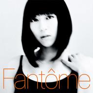 【ハイレゾアルバムランキング】世界で注目の宇多田ヒカル「Fantome」が堂々の1位