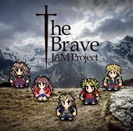 「勇者ヨシヒコと導かれし七人」OPシングルでJAM Projectが8bit化! 海外公演も大盛況