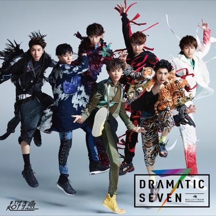 オリコン週間アルバムランキング初登場4位を獲得した、超特急の2ndアルバム『Dramatic Seven』(SDR/10月26日発売)