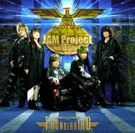 JAM Project、「勇者ヨシヒコ」OP曲とベストアルバムを同時リリース