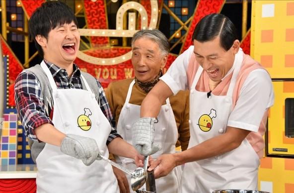 『新チューボーですよ!』堺正章、ゲストのオードリー (c)TBS