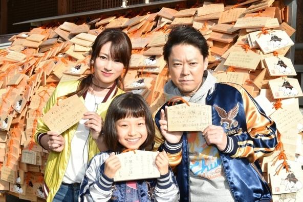阿部サダヲ・深田恭子・山田美紅羽が中学受験ドラマのヒットを祈願、思わぬハプニングに「まるで台本があったかのよう」
