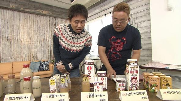 12月1日放送『浜ちゃんが!』に出演する、浜田雅功(左)、伊達みきお(サンドウィッチマン)(右)(1) (c)ytv