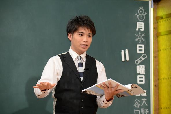 しくじり先生の成田童夢先生 (c)テレビ朝日