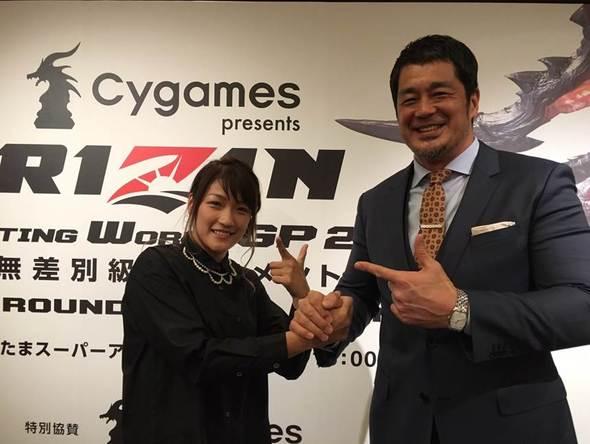 高田延彦と大晦日の『RIZIN FIGHTING WORLD GRAND-PRIX 2016』でハンナ・タイソン(ポーランド)とMMAルールで対戦するRENA(1)