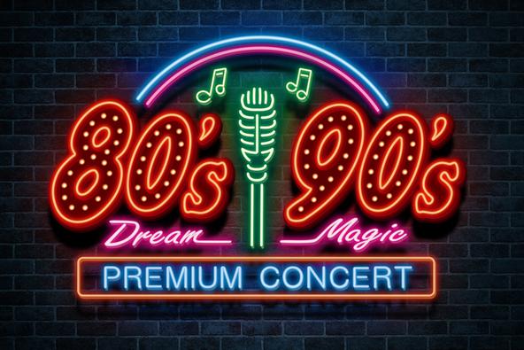 石井竜也、稲垣潤一ら出演 80s&90sの洋邦ミュージシャンが集結する夢のコンサート開催決定