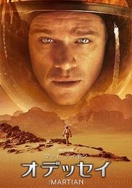 豊作の2016年洋画ランキング、首位はポジティブ火星サバイバル『オデッセイ』!2位はディズニーアニメ『ズートピア』