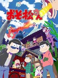 年間アニメランキング堂々の1位は『おそ松さん』!ハイキュー、ガルパンなど注目作がズラリ