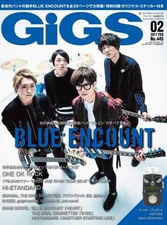 BLUE ENCOUNTが表紙に登場する「GiGS 2月号」