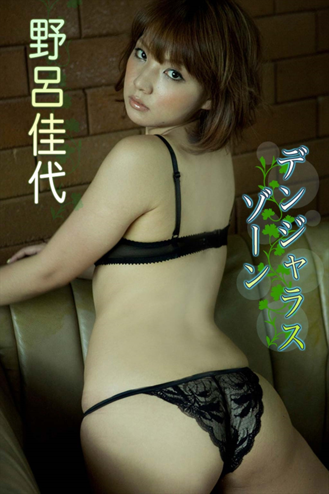 芸能人限定メーカーMUTEKI PART132 [無断転載禁止]©bbspink.comYouTube動画>11本 ->画像>191枚