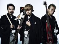"10-FEETの新アー写はバンド20周年記念の""成人式仕様"""