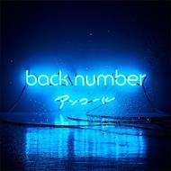 back numberの初ベストがオリコンデジタルアルバムランキングで2週連続首位獲得