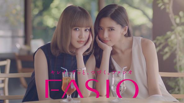 「お姉ちゃんより私の方が可愛いけどね♪」と藤井姉妹がじゃれる新CM放送、Flowerの新曲「モノクロ」がCM曲に