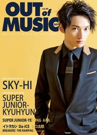 SUPER JUNIOR・キュヒョンとSKY-HIが表紙、ピコ太郎の1万字大特集も!「OUT of MUSIC」最新号