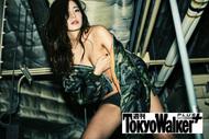 """""""日本一美しいおっぱい""""の美を追求する「東京 美おっぱい」グラビアが「週刊東京ウォーカー+」で連続掲載"""