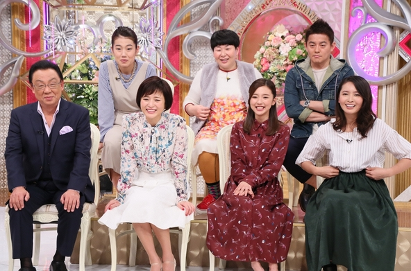 『解決!ナイナイアンサー』梅沢富美男、三田寛子、真野恵里菜、加藤夏希らスタジオ出演者 (c)NTV