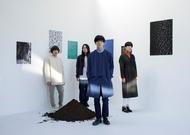 雨のパレード、新アルバム『Change your pops』のジャケット&収録内容公開