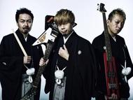 10-FEETの16thシングルが自己最高となる週間4位獲得、遠藤憲一ら出演ドラマ「バイプレイヤーズ」OP収録