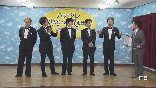 『ハナタレナックス』ハナタレ KING OF RAMEN 西区編 最終夜 (c)HTB