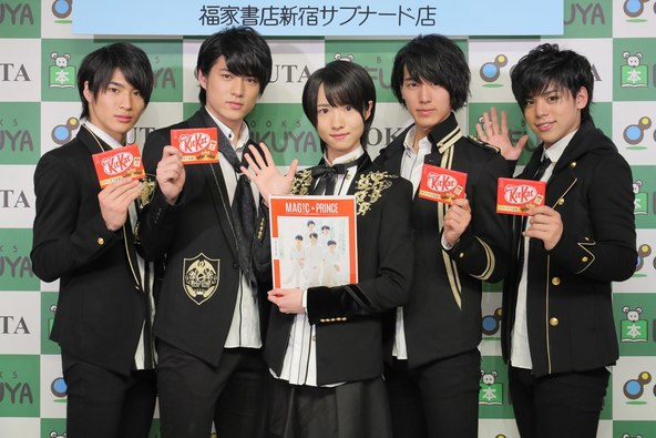 MAG!C☆PRINCE(左から:平野泰新、永田薫、西岡健吾、阿部周平、大城光)(1)