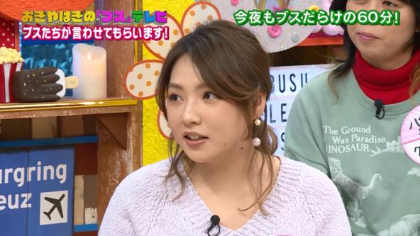 元AKB48・野呂佳代が太っちょ扱いに不満顔「正直私だって、こじはる ...