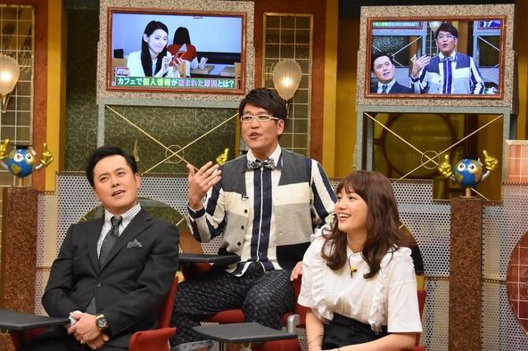 『世界一受けたい授業』左から:有田哲平、古坂大魔王、川口春奈 (c)NTV