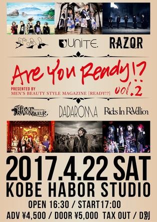 神戸発メンズビューティーマガジン『READY!?』創刊、A9将、ダウト幸樹、威吹出演イベント開催