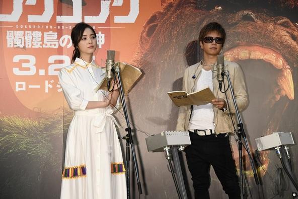 左から、佐々木希、GACKT (c)映画『キングコング:髑髏島の巨神』日本語吹替え版・公開アフレコのようす