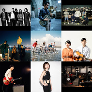 『GREENROOM FESTIVAL'17』に第2弾ARTISTにSuchmos、bonobos、never young beachらが決定