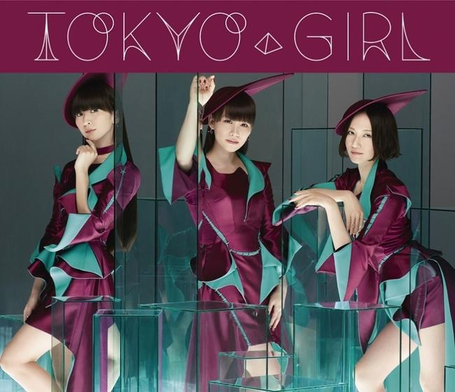 オリコン週間シングルランキング初登場2位を獲得した、Perfumeのニューシングル「TOKYO GIRL」(ユニバーサルミュージック/2月15日発売) ※写真は初回限定盤ジャケット