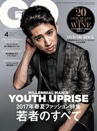 ワンオク・TAKAが『GQ JAPAN』表紙に初登場、「ホームは日本、ゴールは世界」と語る今の心境