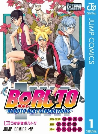今度の主役はナルトの息子・ボルト!TVアニメ放送前に劇場版&前作「NARUTO」との繋がりを振り返る