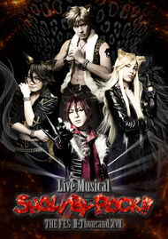 『Live Musical「SHOW BY ROCK!!」〜THE FES II-Thousand XVII〜』 ライヴイベント出演バンド決定 追加キャスト&公演情報発表も