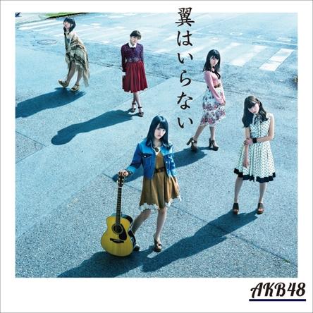 """「第31回 日本ゴールドディスク大賞」""""シングル・オブ・ザ・イヤー""""を受賞した、AKB48「翼はいらない」"""