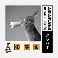 ARABAKI ROCK FEST.17 第4弾発表で吉川晃司、ザ・クロマニヨンズ、Suchmosら 日割りも発表に